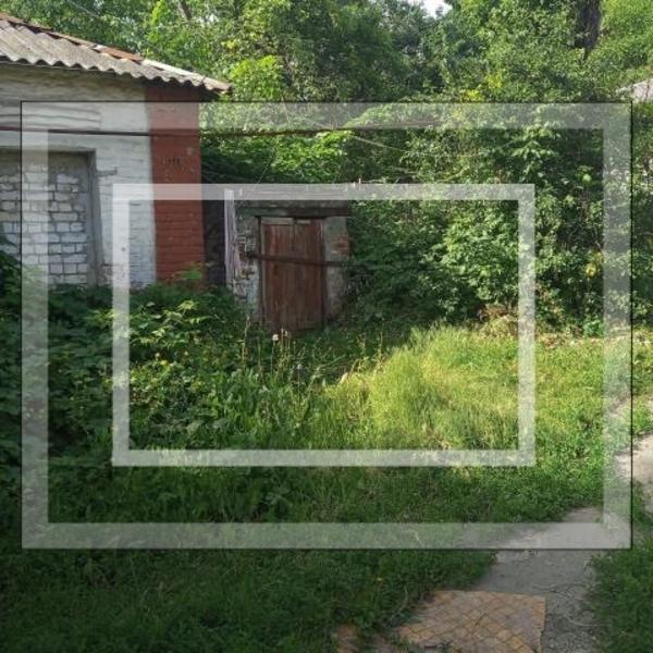 Дом, 1-комн., Харьков, Холодная Гора