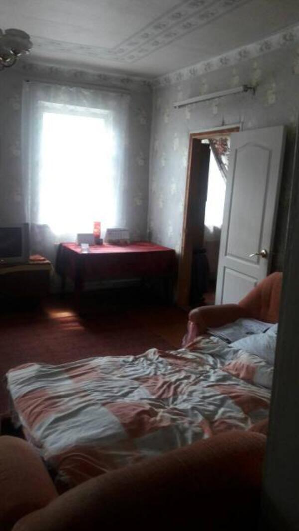Дом, Харьков, Защитников Украины метро (259750 4)