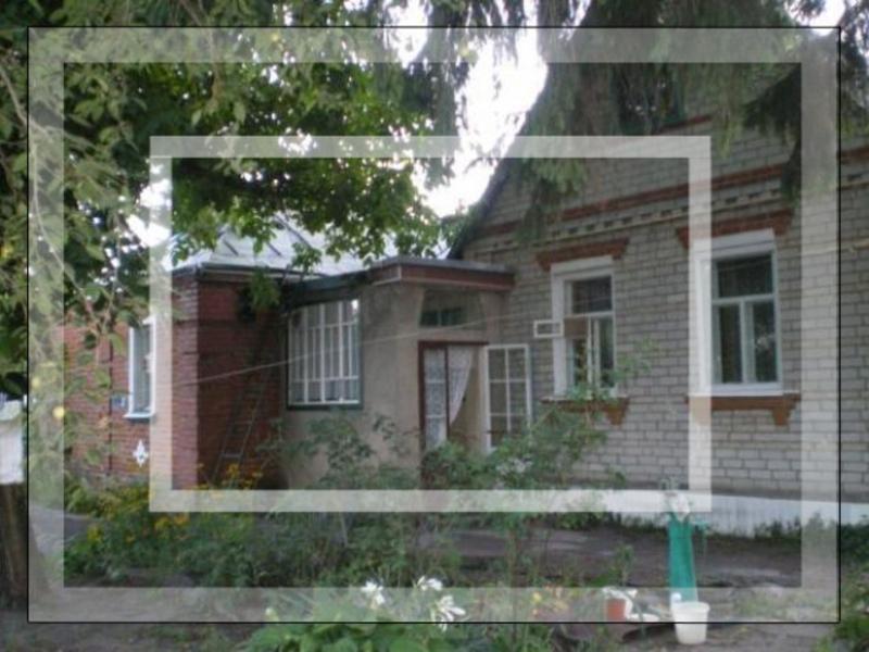 Дом, Пивденное (Харьк.), Харьковская область (270608 1)