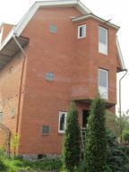Дом, Харьков, Бавария (278861 1)