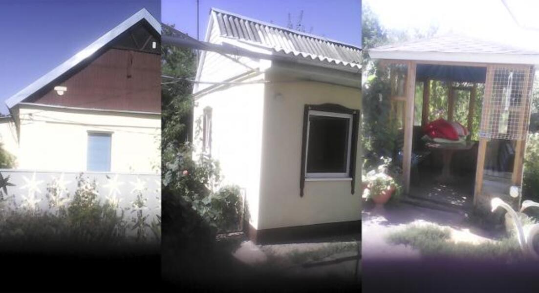 дом, 4 комн, Харьковская область, Лозовской район, Лозовая, Змиевское направление (284616 12)