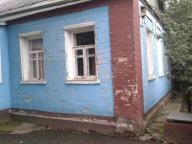 Дом, Харьков, Бавария (298308 3)