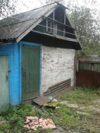 Дом, Харьков, Бавария (298308 5)