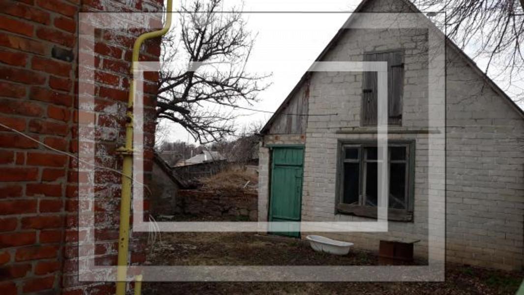 Дом, Ватутино, Харьковская область (302515 3)