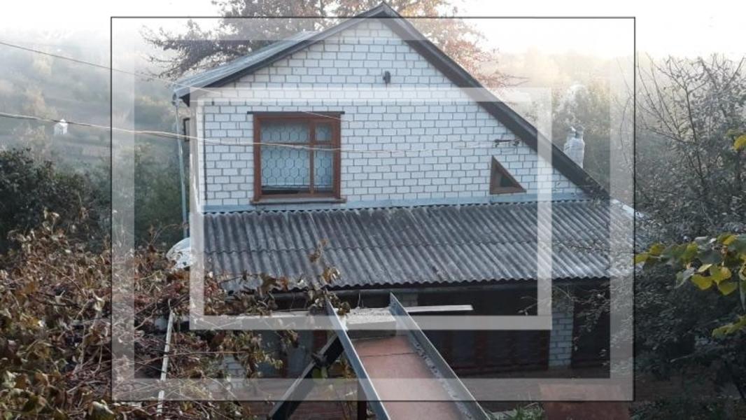 Дом, 4-комн., Высокий, Харьковский район