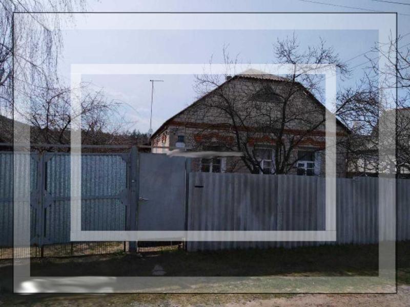 Дом, Харьков, Жихарь (321757 30)