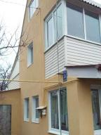 Купить дом Харьков (339831 1)