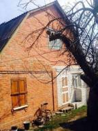 Купить дом Харьков (340380 1)