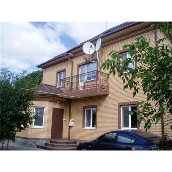 Дом на 2 входа, 8-комн., Харьков, Герцена поселок