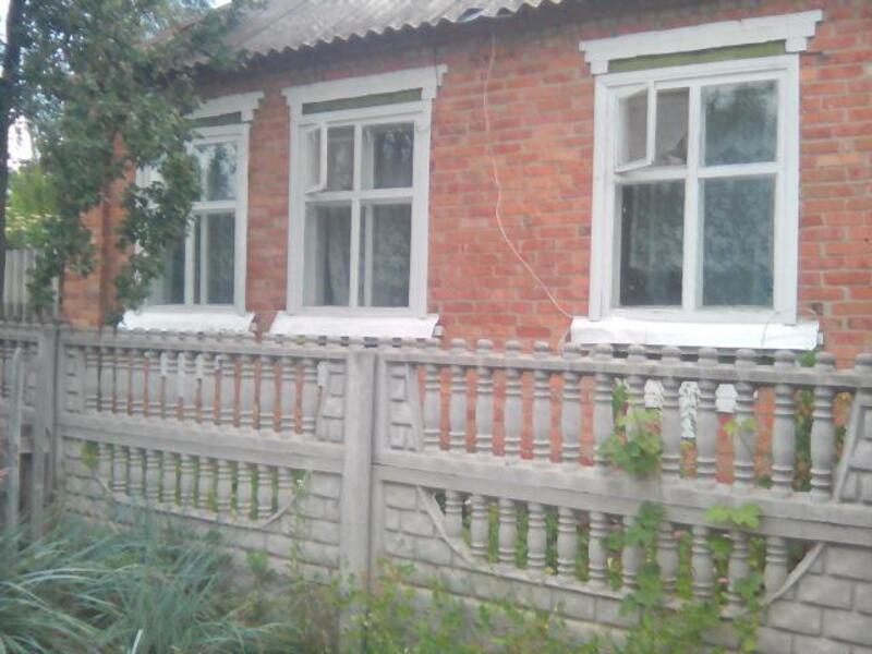 Дом, Дергачи, Харьковская область (353813 1)