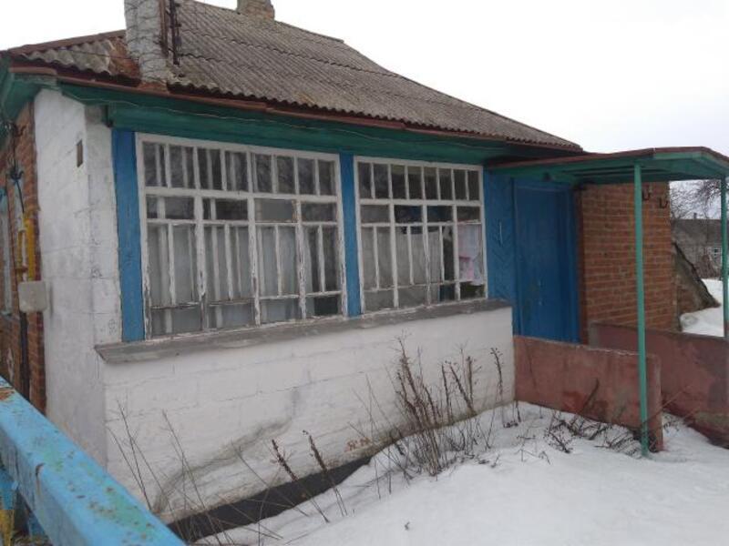 Дом, Змиев, Харьковская область (359915 1)