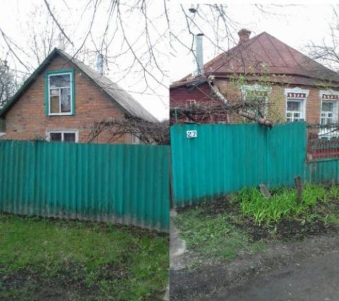Дом, Слатино, Харьковская область (361466 1)
