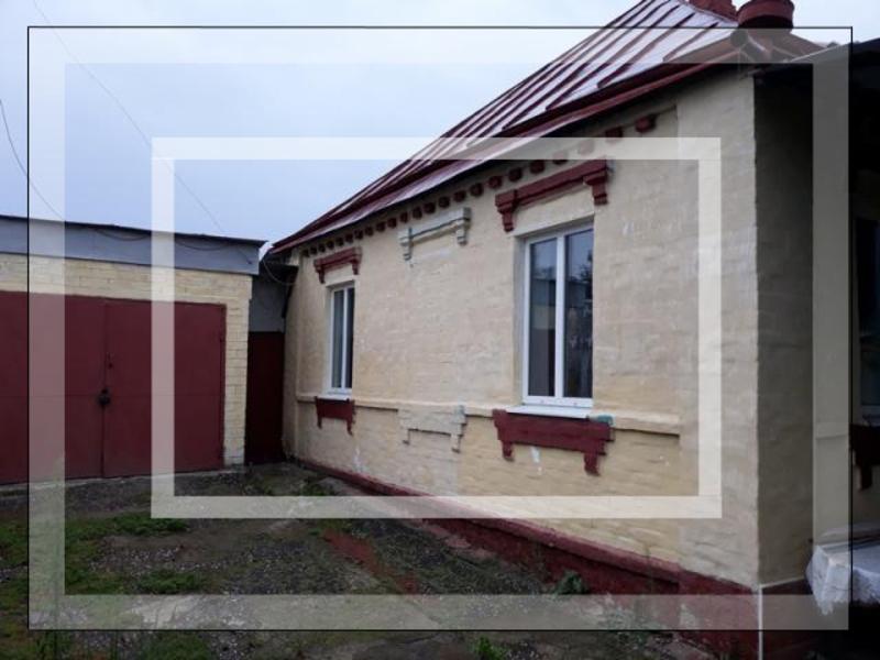 Купить Дом, Гусиная поляна, Харьковская область