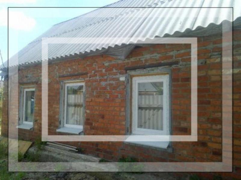 Дом, Золочев, Харьковская область (370473 5)