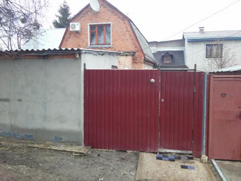 Дом, Харьков, Бавария (377696 16)