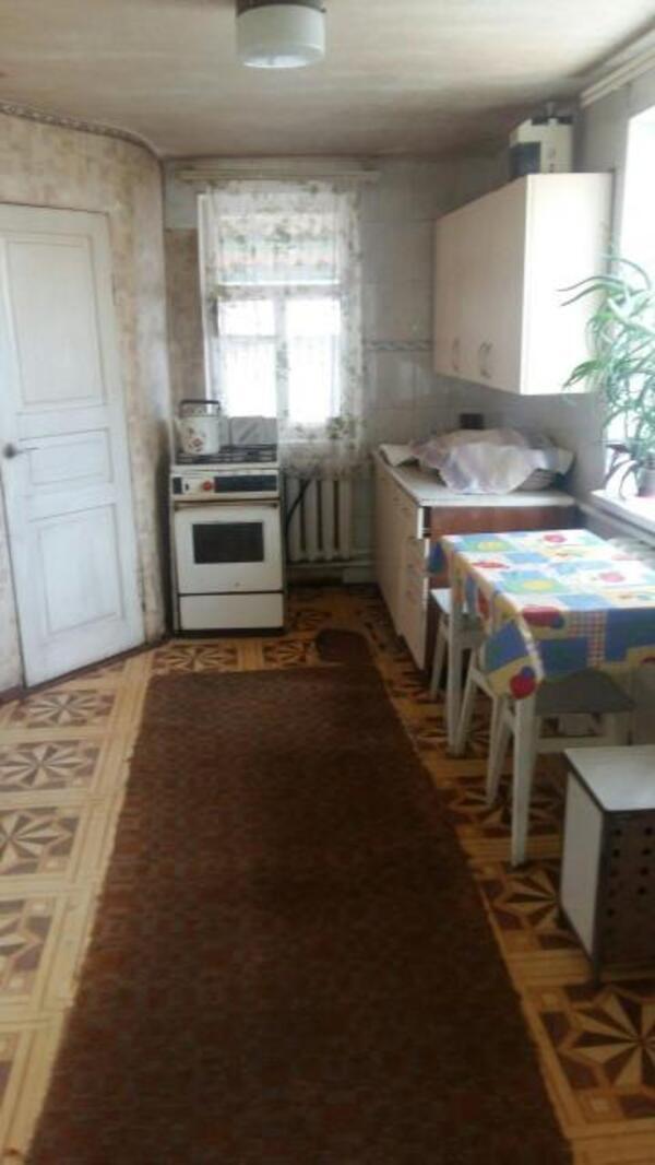 Дом, Безруки, Харьковская область (384048 3)