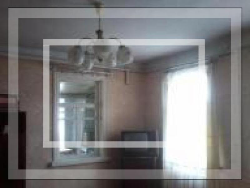 Дом, Дергачи, Харьковская область (384275 4)