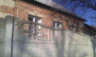 дом, 3 комн, Харьковская область, Дергачевский район, Казачья Лопань, Дергачевское направление