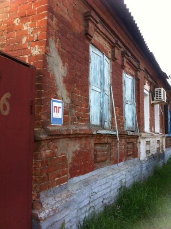 Дом, Харьков, НОВОСЁЛОВКА (394839 1)