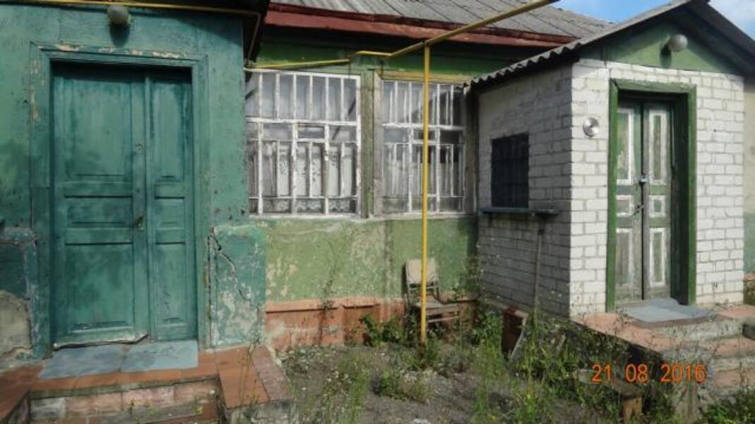 Дом, Мерефа, Харьковская область (405324 8)