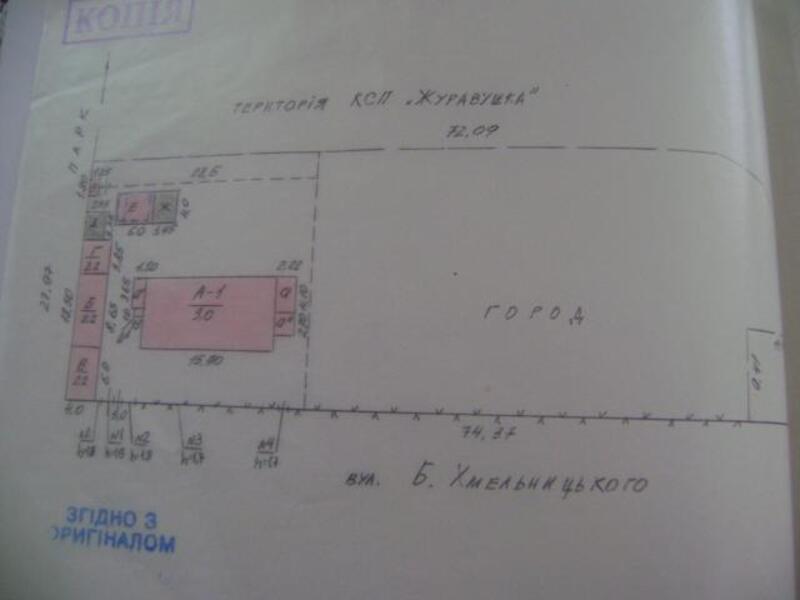 Дом, Дергачи, Харьковская область (409113 1)