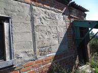 Дом, Пивденное (Харьк.), Харьковская область (410351 4)