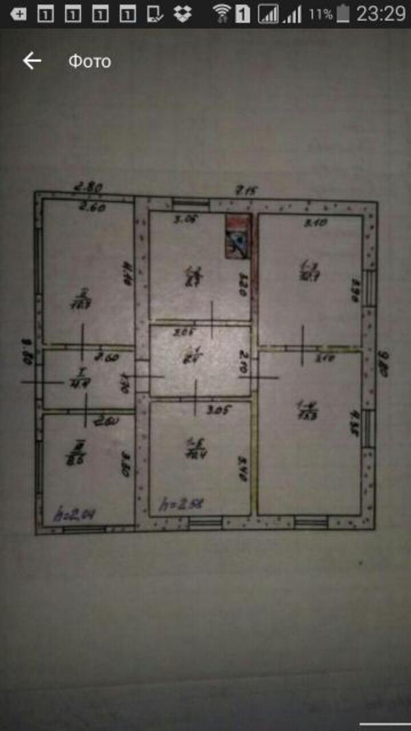 Дом, Старый Салтов, Харьковская область (416436 6)