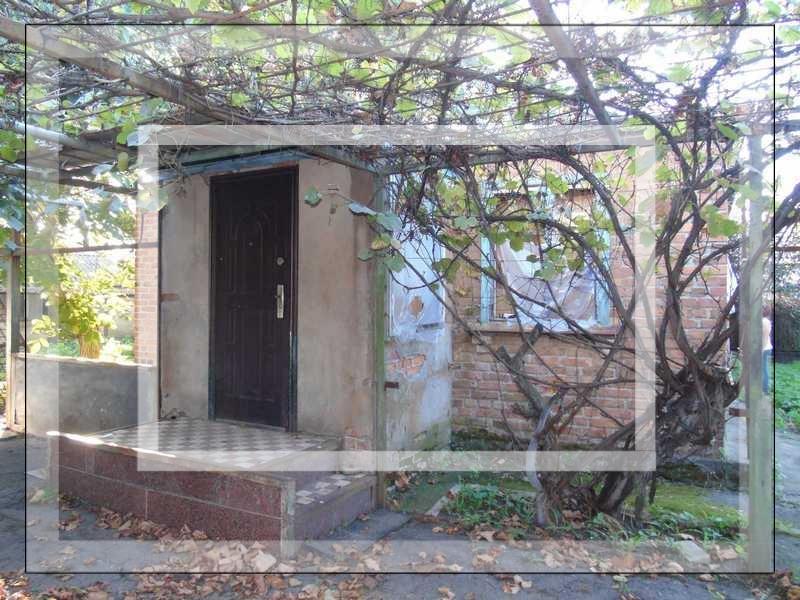 Дом, 4-комн., Донец (Змиев), Змиевской район