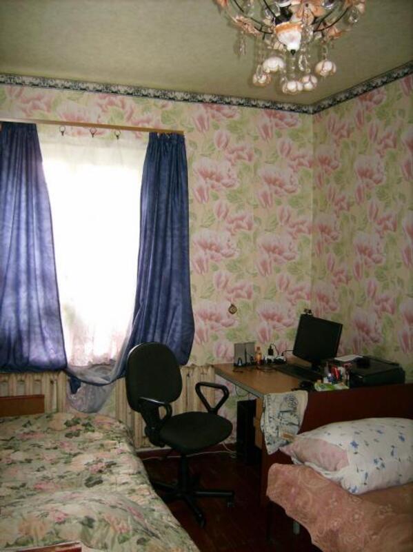 Дом, Мерефа, Харьковская область (421440 3)