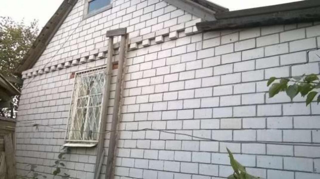 Купить Дом, Коммунар, Харьковская область