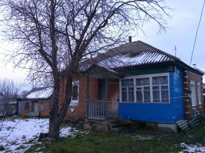Знакомства Чугуевский Район