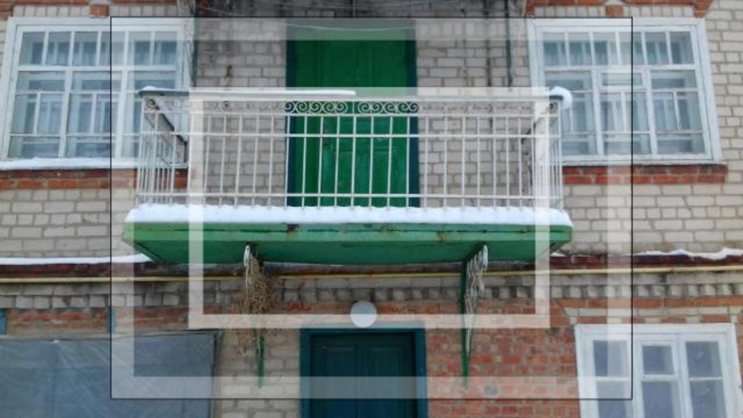 Дом, Дергачи, Харьковская область (427512 2)
