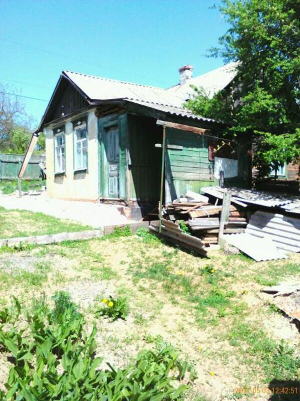 Дом, Харьков, Бавария (428111 4)
