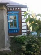 Дом, Солоницевка, Харьковская область (428385 8)