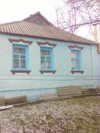 Дом, Артемовка, Харьковская область (430484 1)