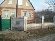 Дом, Люботин, Харьковская область (431695 1)
