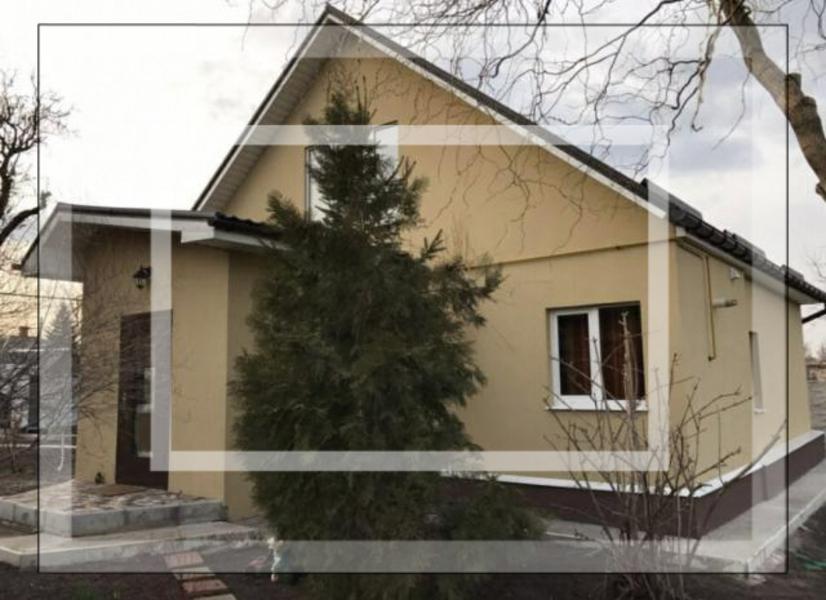 Дом, Песочин, Харьковская область (441793 1)