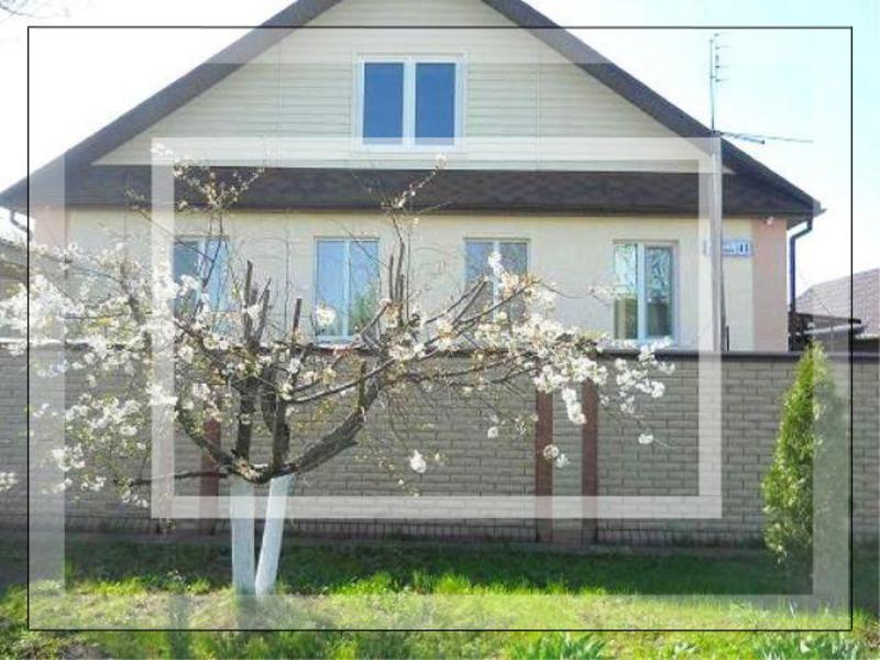 Дом, Рогань, Харьковская область (444597 1)