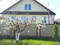 Купить дом Харьков (444597 1)