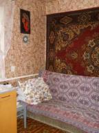Дом, Пивденное (Харьк.), Харьковская область (445578 3)