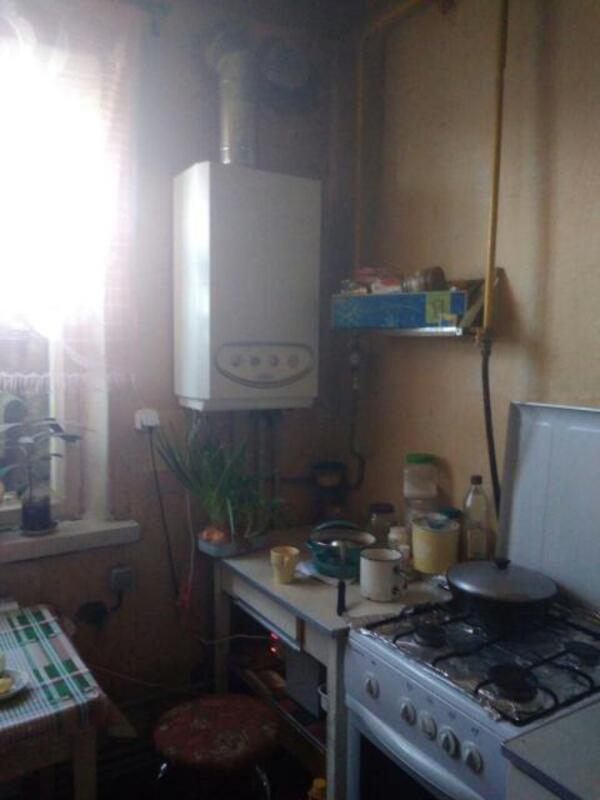 Дом, Дергачи, Харьковская область (446181 5)