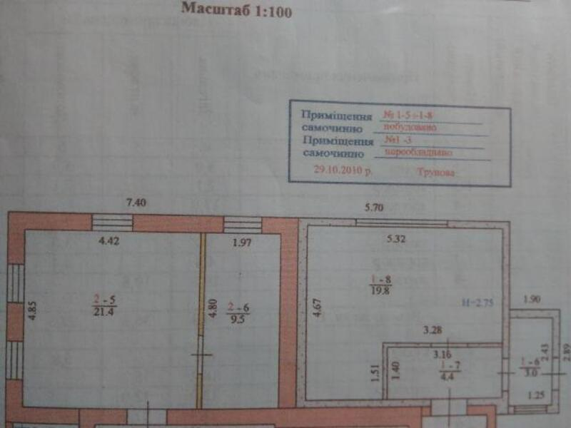 Продажа дома в Харькове 6