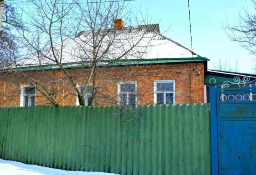Дом, Дергачи, Харьковская область (448629 1)