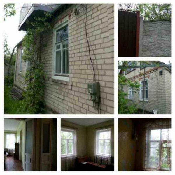 Дом, Харьков, Холодная Гора (453485 1)