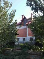Дом, Зерновое, Харьковская область (459839 1)