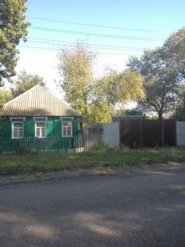 Купить Дом, Большая Рогозянка, Харьковская область