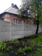 Купить дом Харьков (464081 1)