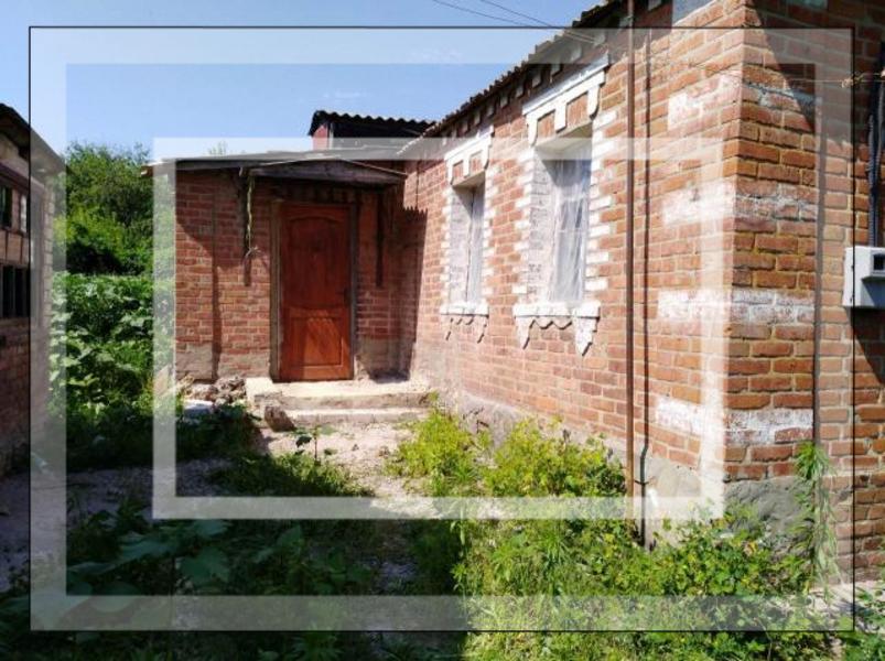 Дом, Пивденное (Харьк.), Харьковская область (464181 1)