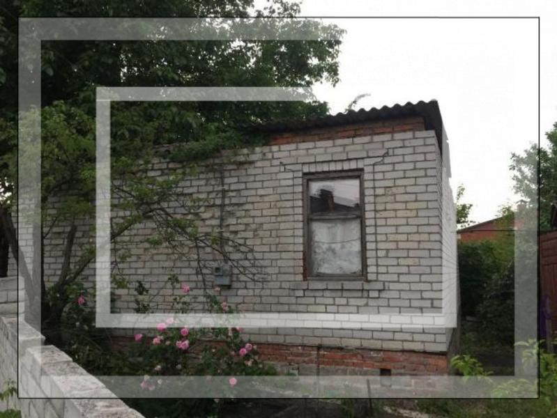 Купить Дом, Харьков, Бавария