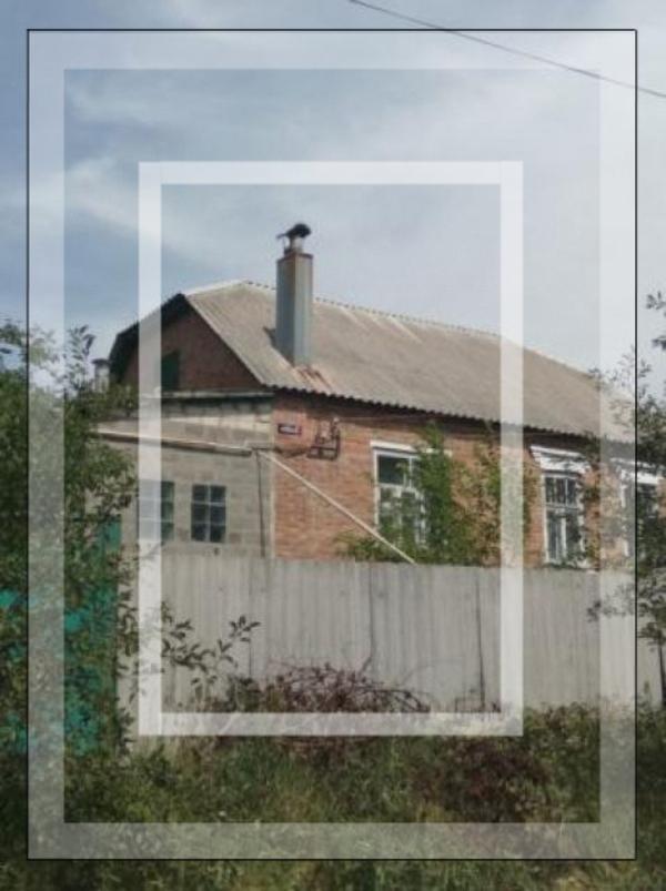 Дом, Рогань, Харьковская область (466543 1)